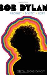 Много интересно заглавие за Боб Дилън е свободно за България!